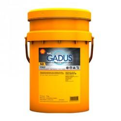 SHELL GADUS S3 V460 2 18KG